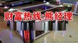 廣東潮州回收遊戲機