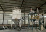 陶瓷粉自動包裝設備 噸袋包裝秤廠家
