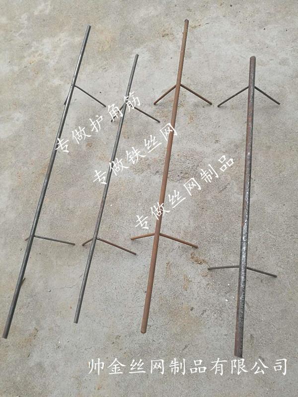 樓梯護角筋 鋼筋樓梯護角 專做金屬護角