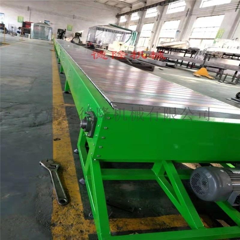 链板输送机 板式传送带 家具家电组装流水线