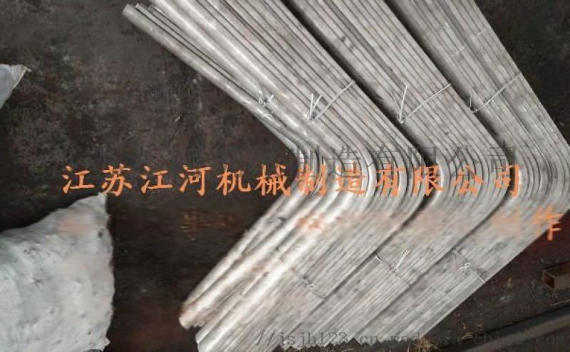 受熱面防磨瓦 防磨瓦 防磨瓦壓板 江蘇江河機械