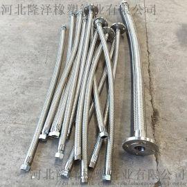 河北隆泽电井配电箱金属软管灶具金属软管液压金属软管