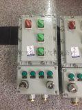 防爆電動閥門控制箱盲板閥現貨