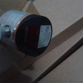 LK3124福州宁德供应德国易福门IFM液位传感器