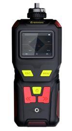 路博环保LB-MS4X便携式气体检测仪厂家直销