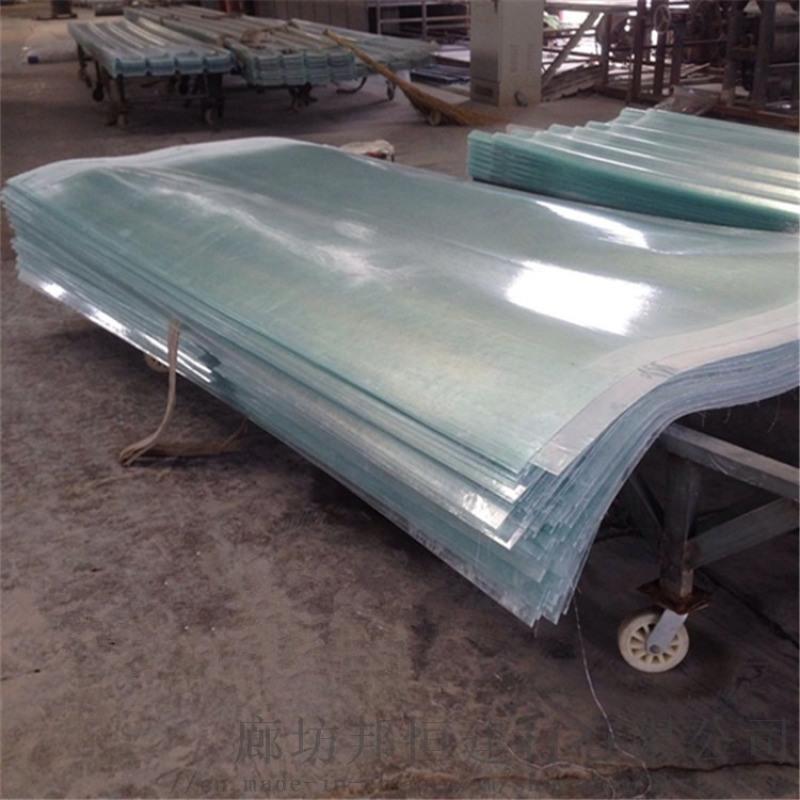 邦恆1.0米FRP 陽光板  1.2米採光瓦陽光房