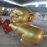 玻璃钢金猪雕塑、玻璃钢动物雕塑厂家