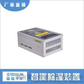 10kv柜除湿器 JXCS-B60T 安装说明