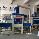 珠海喷砂机,复合板批量喷砂自动喷砂机