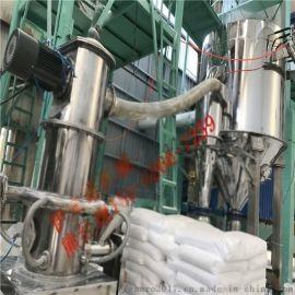 氧化铈气流粉碎机 伊安诺机械15962667259