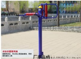 庆鑫自产自销腰背按摩器户外健身器材美丽