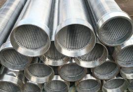水泵过滤管/不锈钢筛管
