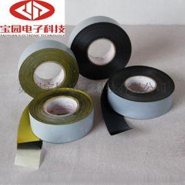 管道防腐聚乙烯冷缠带防腐胶带