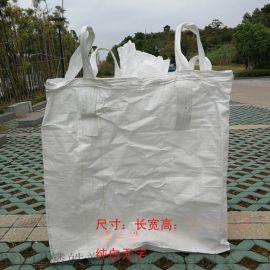 全新塑料集装袋桥梁预压集装袋石英砂集装袋