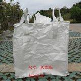 全新塑料集裝袋橋樑預壓集裝袋石英砂集裝袋