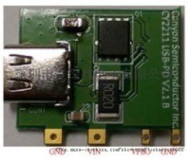 晶豪代理CY2211-USB PD3.0