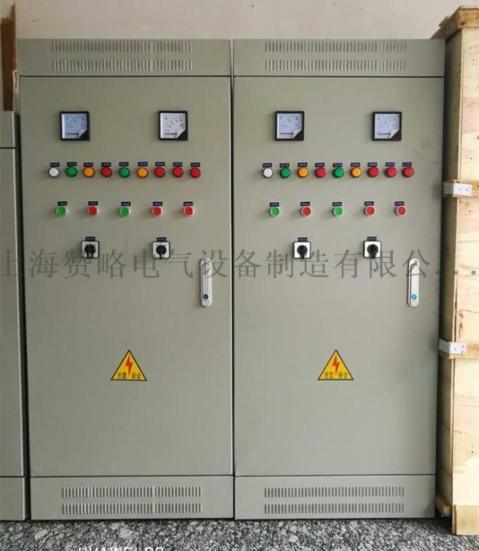ABB变频控制柜/2.2千瓦水泵制柜/低压配电柜/生活供水变频控制柜