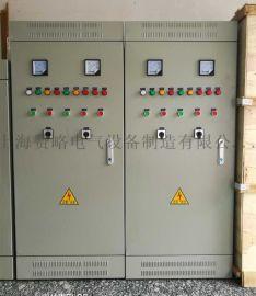 ABB變頻控制櫃/2.2千瓦水泵制櫃/低壓配電櫃/生活供水變頻控制櫃