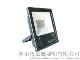 上海亞明ZY904 200W景觀LED投光泛光燈