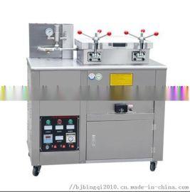 北京燃气电瓶款炸鸭炉-电加热炸鸭炉-京式爆烤鸭压力炸锅