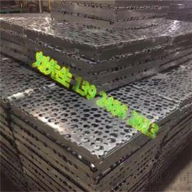 供应镂空雕花铝单板 氟碳面漆定制
