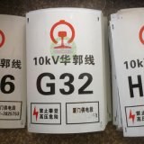鐵路標誌牌類型主要有哪些種類