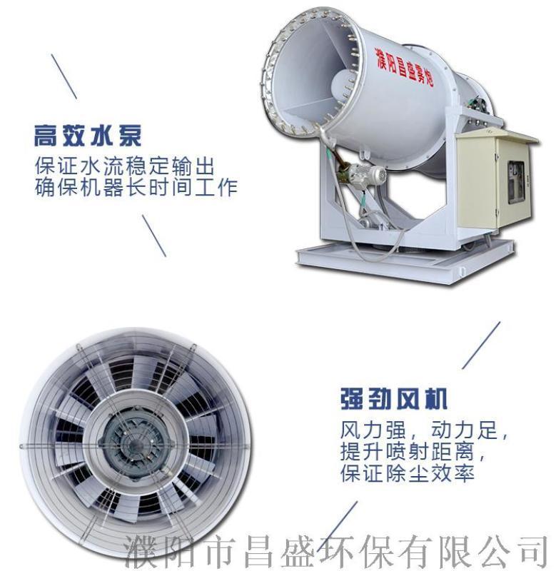 新型风送式喷雾机  雾炮除尘费用  煤矿抑尘设备