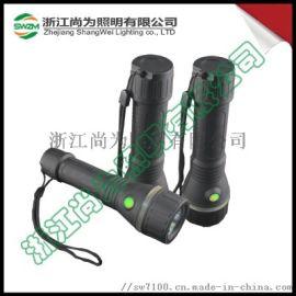 尚为SW2150便携探照灯_SW2150大功率电筒