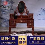 红木梳妆台单价 欧式红木梳妆台图片