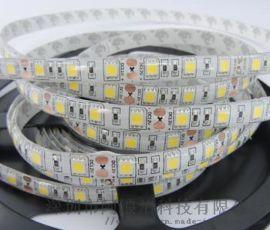 5050LED软灯带 RGB灯条 LED软灯条