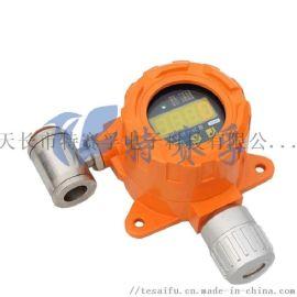 滁州固定式一氧化碳气体检测仪CO探测报警器厂家