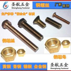 非标紧固件,螺丝,螺栓,螺钉,圣航五金