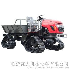 三角履带柴油液压翻斗运输拖拉机