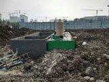 杀牛场一体化污水处理设备定制