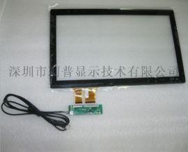 10.1-15.6电容触摸屏