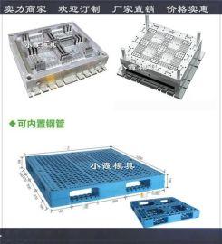 做塑胶模具加工注射垫板模具源头厂家