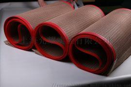 耐高温特氟龙输送带|允耀实业(图)|制作耐高温特氟龙输送带