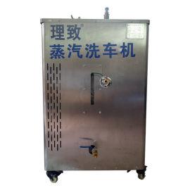 商用电热蒸汽清洁机 汽车美容  电热蒸汽洗车机