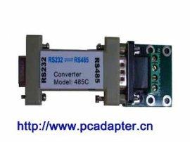 RS232转RS485转换器(STM485)