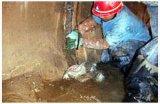 建筑工程防水补漏