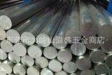 鋁棒(6061、6063)