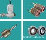 山東永磁低速發電機廠家頻率轉速電壓可定做三相交流永磁發電機