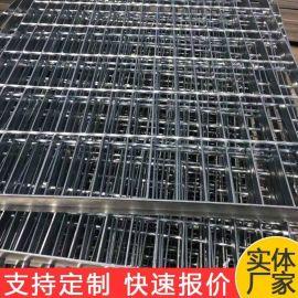 厂家现货供应 不锈钢钢格板 防滑钢格板 齿形钢格板 重型钢格板