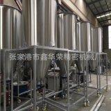 定製塑料顆粒儲料倉 不鏽鋼顆粒料倉 造粒機顆粒料倉