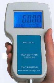 手持式红外二氧化碳检测仪