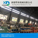 PVC型材生產線 PP板材生產線 管材生產線 板片材生產線 型材生產