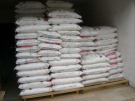 LDPE橡胶原料(NA207-66)