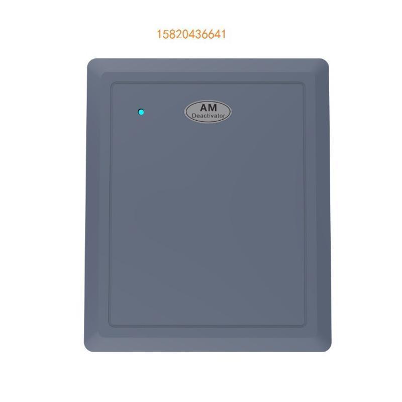 声磁AM防盗软贴纸消敏器声磁消磁器