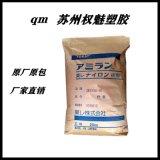 现货日本 TPEE 5557 注塑级 耐低温 耐高温