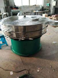 厂家批发金属粉末振动筛镍粉筛分机 超细粉多功能振动筛